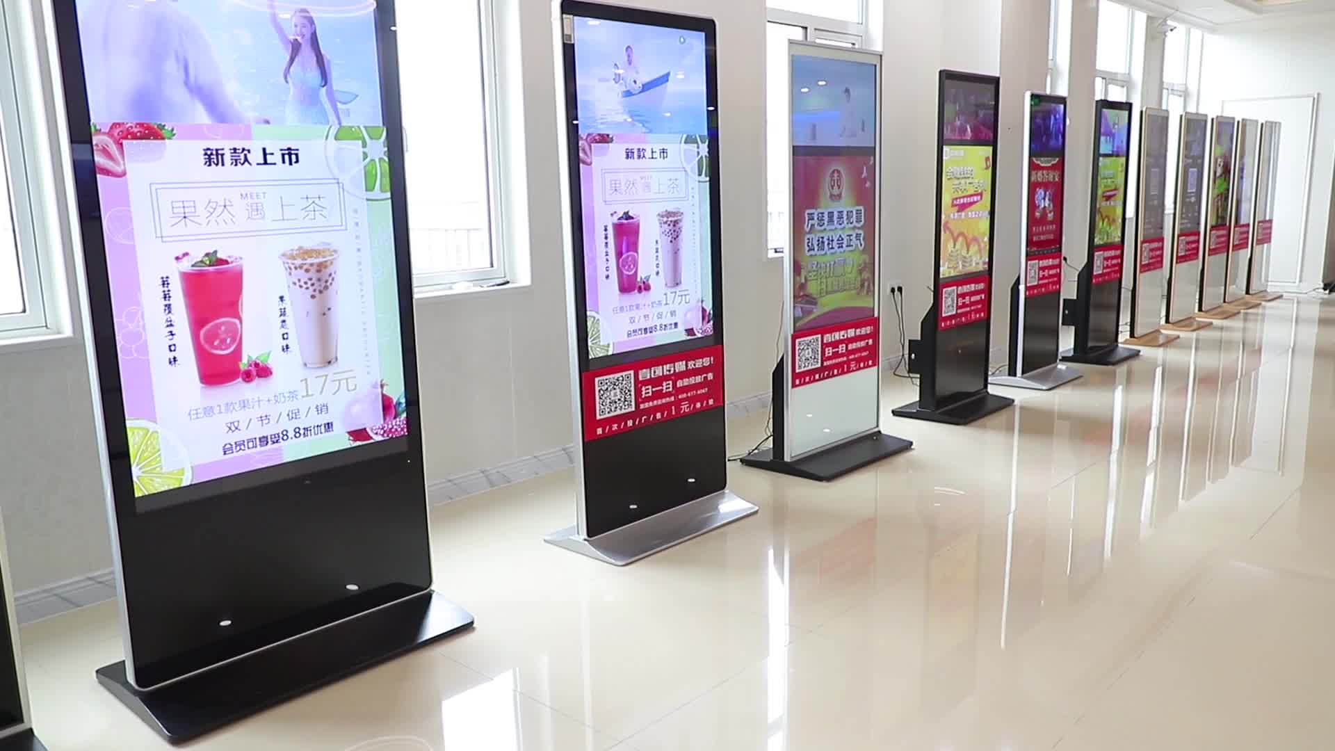 58 inch floor stand Android advertising player digital signage