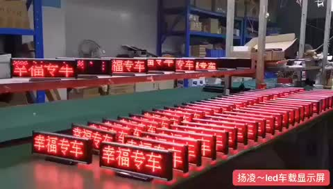 Battery Operated Digital Signs Table Scrolling Led Display