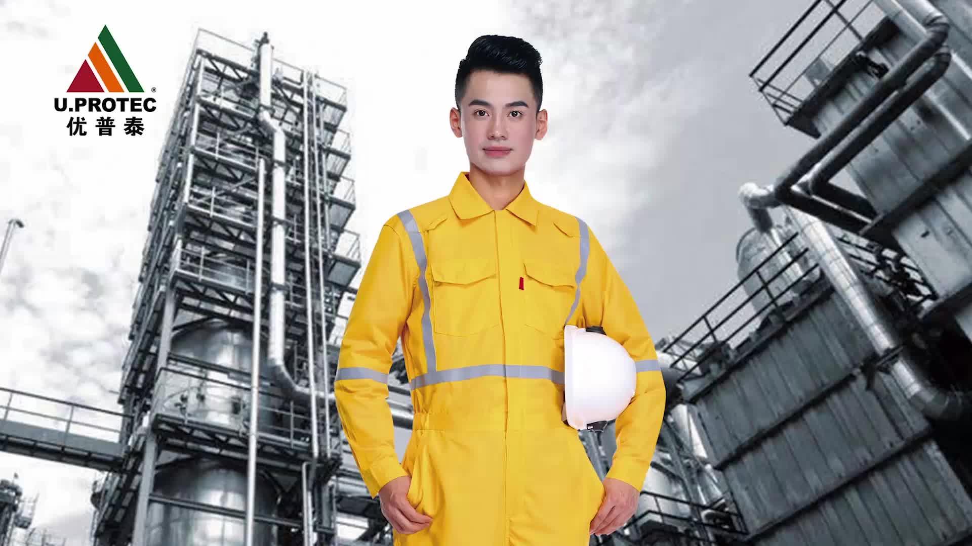 Hohe Sichtbarkeit FR Nomex Dupont Schutz Inhärenten Feuer Beständig Overall öl beständig overall
