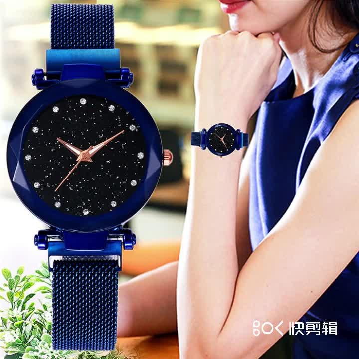 แฟชั่นผู้หญิงหรูหรา QUARTZ Rose Gold สีดำตาข่าย Star Sky Dial สร้อยข้อมือผู้หญิงนาฬิกาแม่เหล็กนาฬิกาข้อมือ