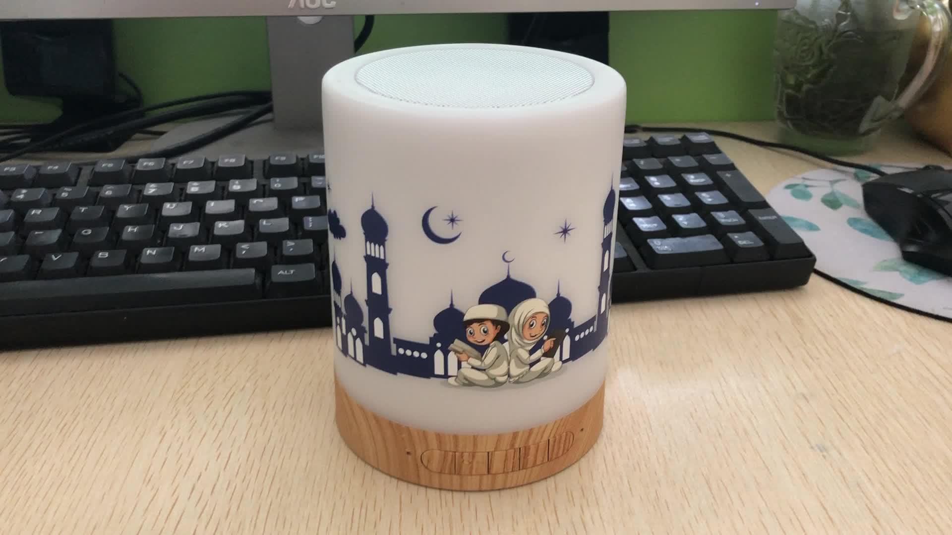 2020 Bluetooth Koran Speaker Compleet Koran Kids Gebruik Touch Lamp Koran Vertaling Speaker Met MP3