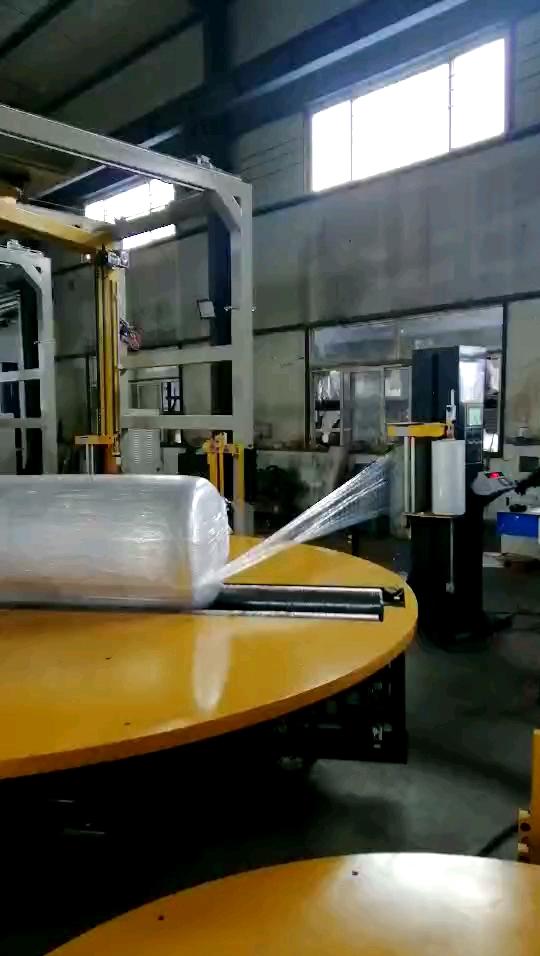 Reel wrapper/Papier rolle verpackung/Zylindrischen stretch film verpackung verpackung maschine