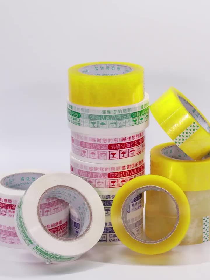 Bopp Strong Self Adhesive  Packing Tape With Customized Logo