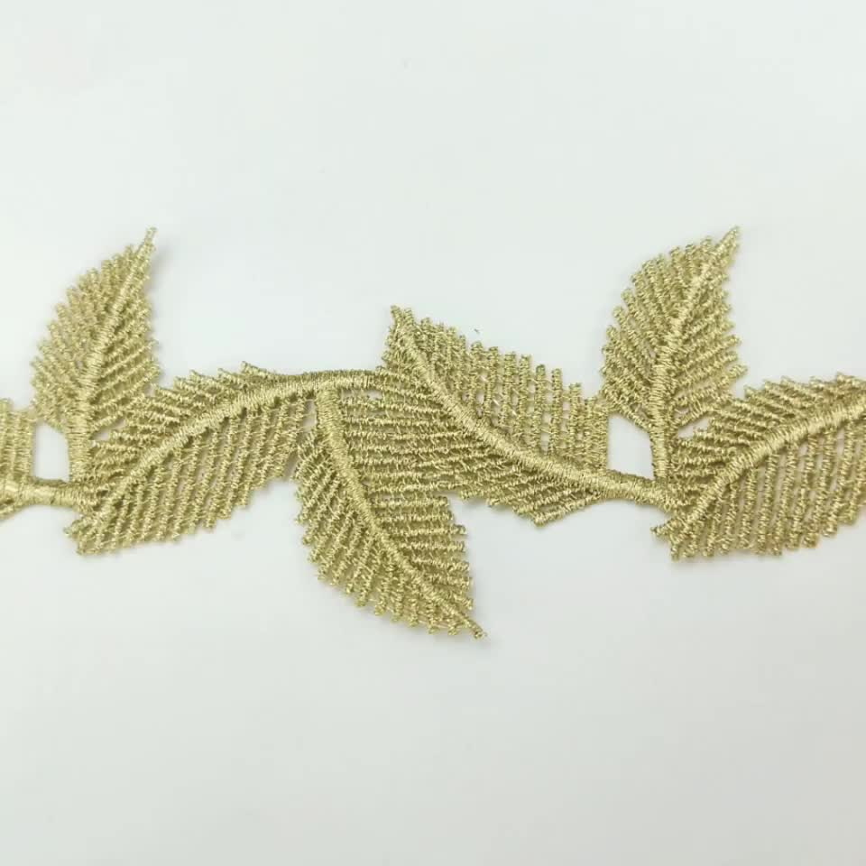 Free sample gold leaf lace trim for cloth 2.3 inch wide wholesale