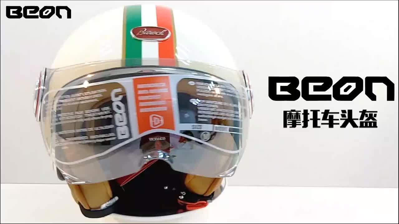 Súper gran oferta, scooter Eléctrico retro BEON B-110B, casco de media cara, moto casco para Conductor de motocicleta harley