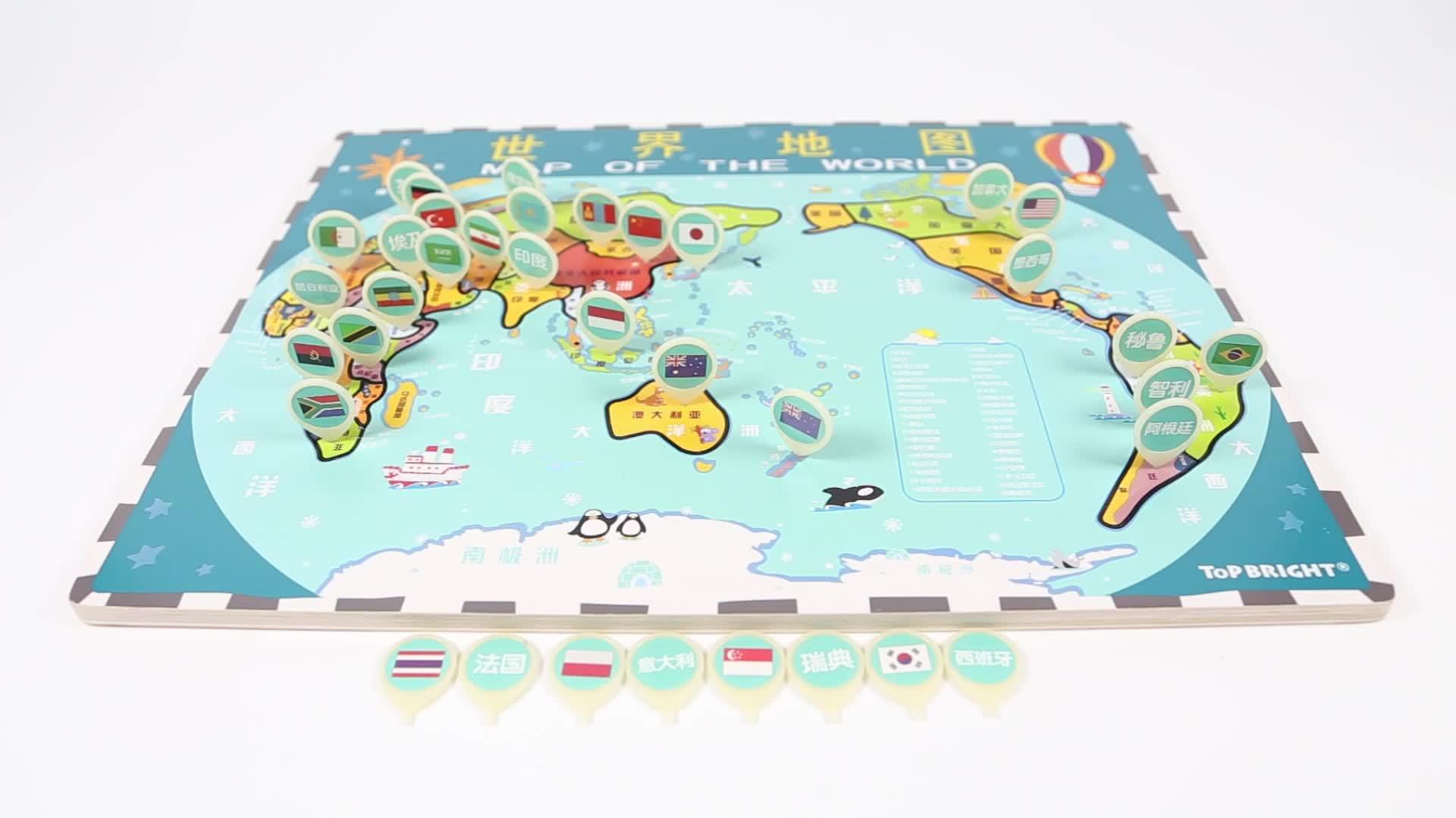 2016 mappa del mondo di legno Del Sud America E Nord America Mappa di Puzzle Di Puzzle di Legno Per I Bambini di Apprendimento e di Studio