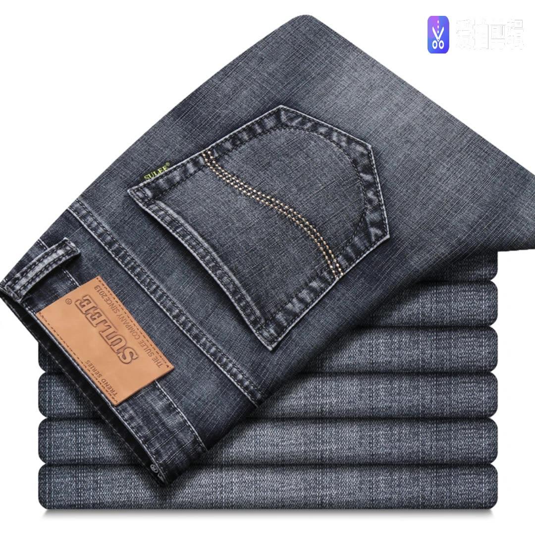 Name Brand Pent Crazy Age Denim Men Bulk Winter Trouser Stock Lot Designer Boy Elastic Straight Thickness Jean Pant Man - Buy Jeans Trousers,Jeans Pants Man,Pants Men Jeans Product on Alibaba.com