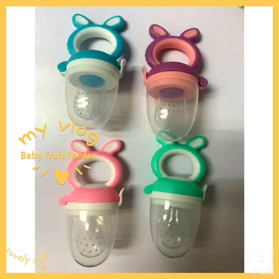 Nutrition Baby Food Feeder Nibbler Pacifier Silicone Fresh Food Baby  Fruit Feeder Nipple Pacifier