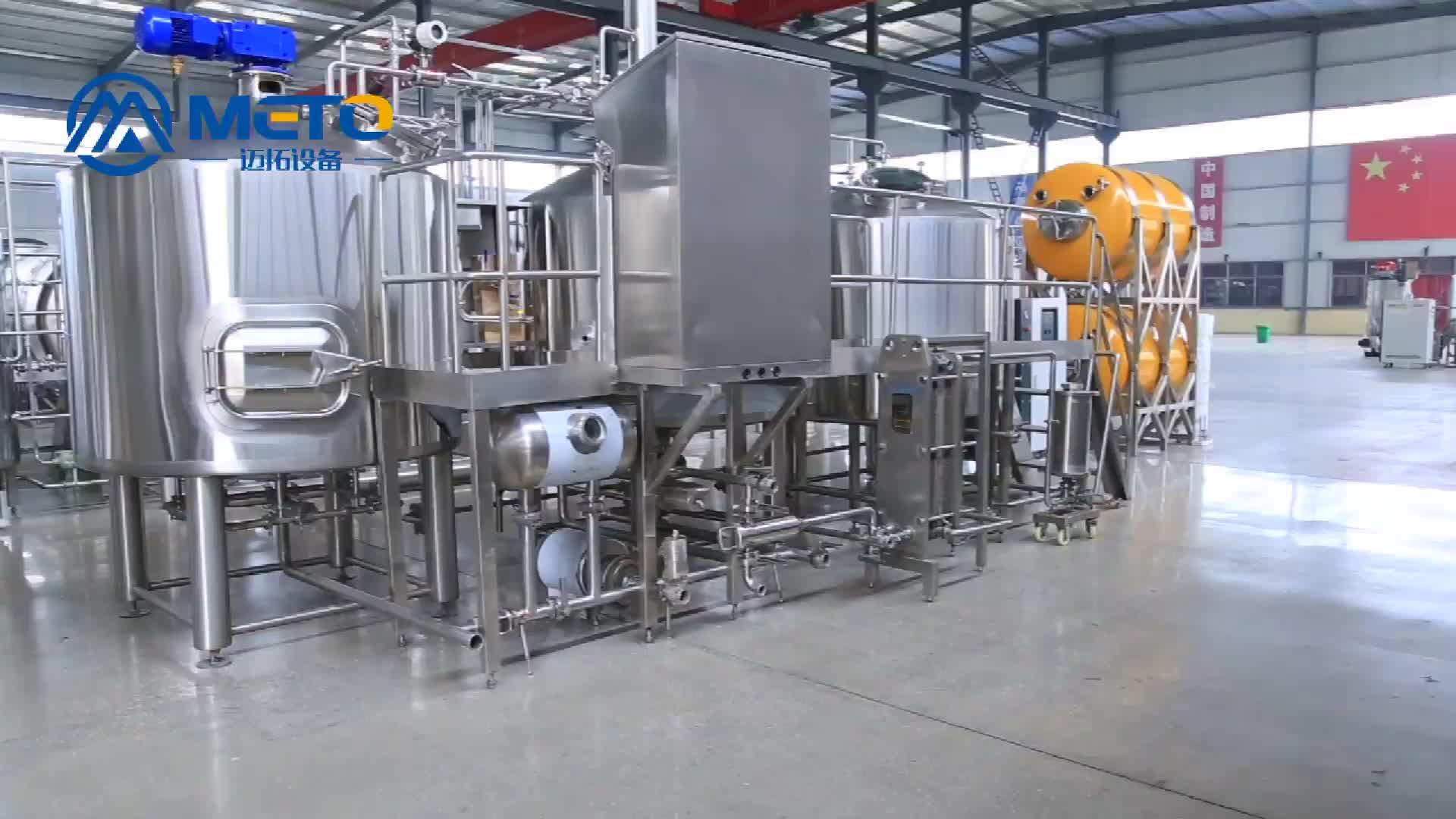 200l 300l 500l छोटे शराब की भठ्ठी संयुक्त 3 वाहिकाओं brewhouse प्रणाली माइक्रो शराब की भठ्ठी संयंत्र
