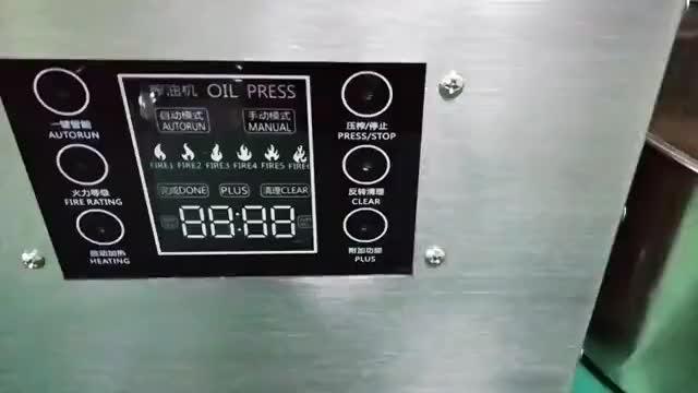 2019 새로운 스마트 오일 프레스/스테인레스 스틸 LCD 터치 스크린 소비자 및 상업용 오일 프레스 땅콩, 콩 가격