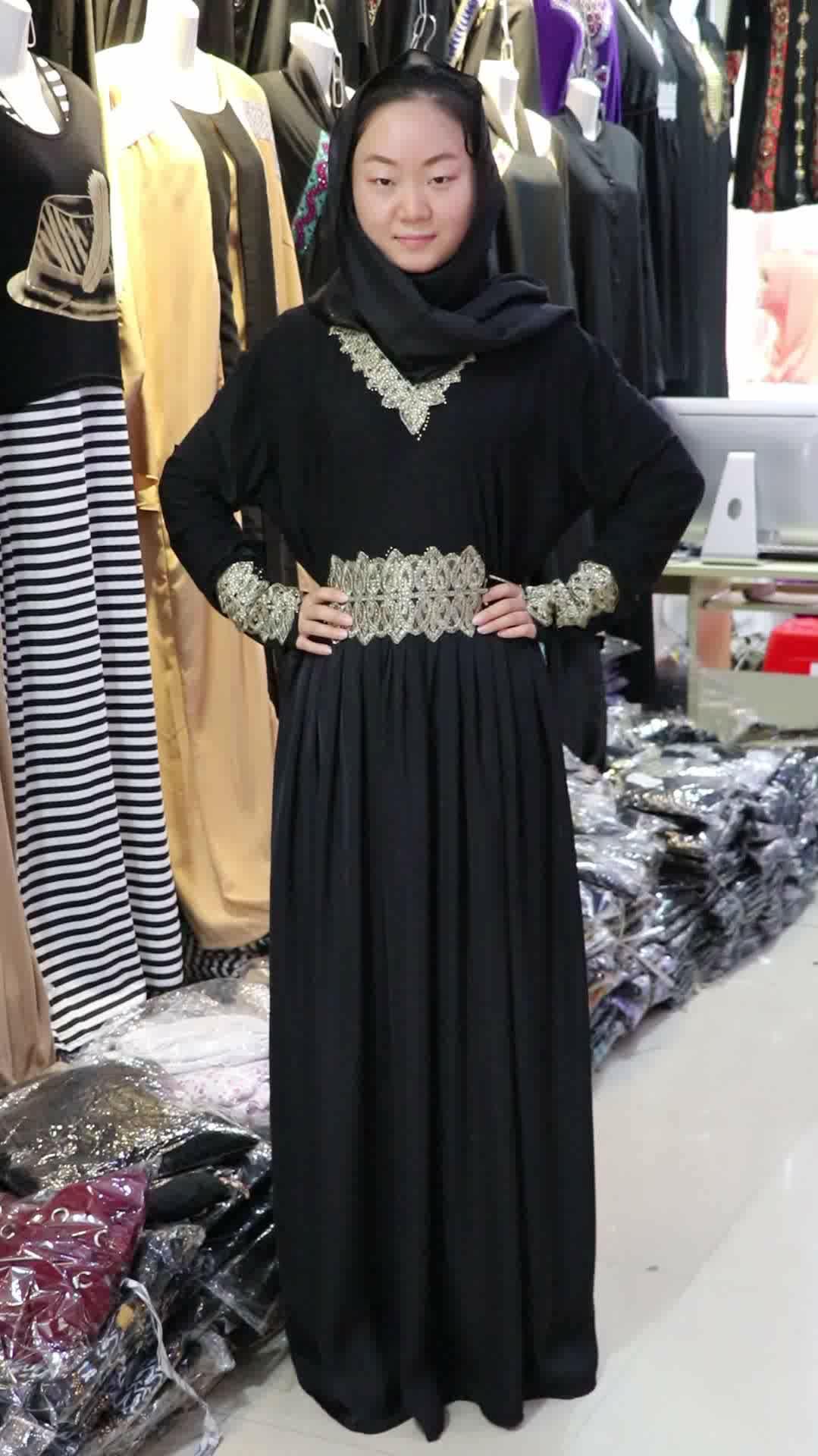 2018 Islamic Latest Dress Abaya Designs
