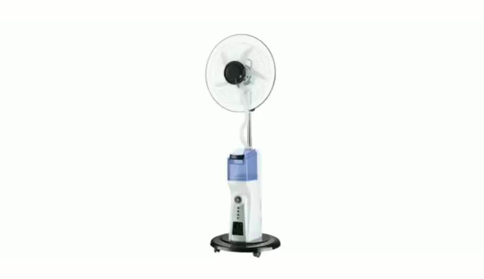 Rechargeable AC/DC cooling mist standing fan