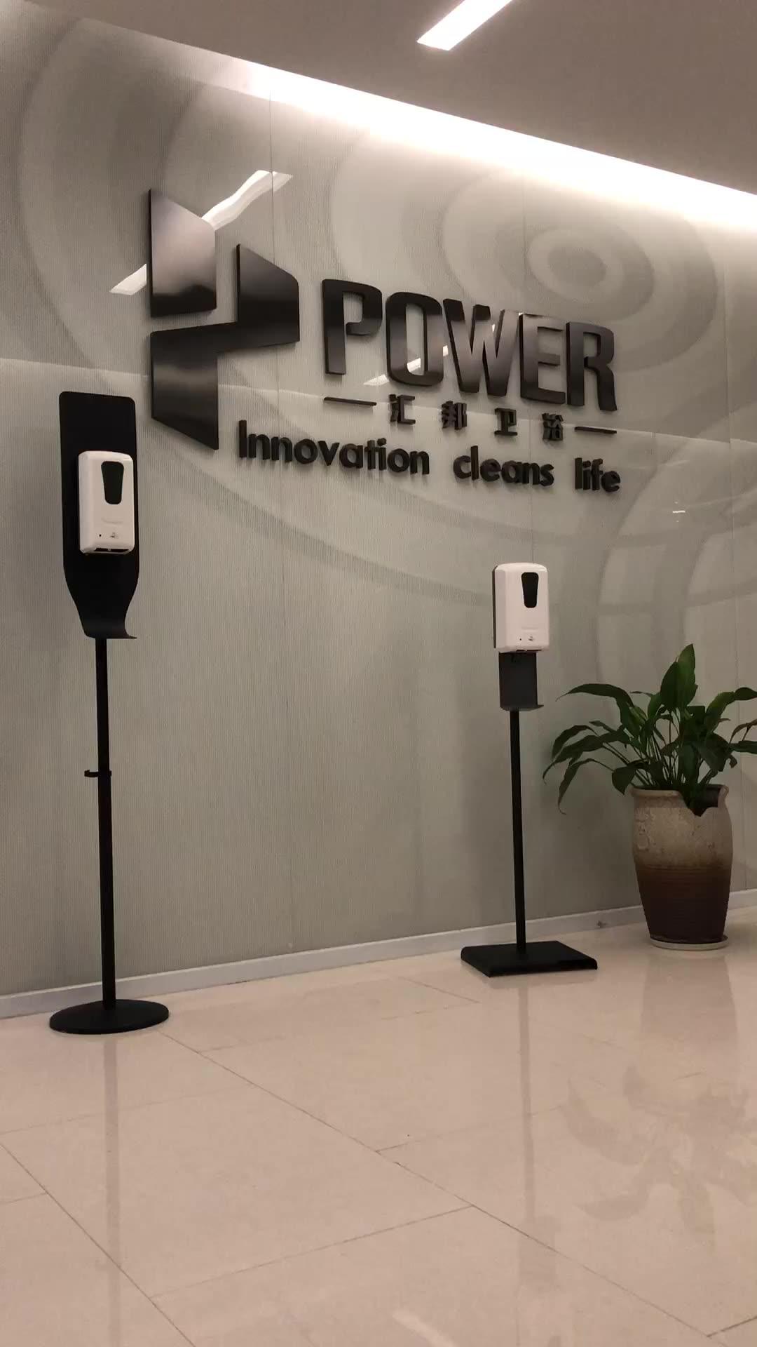 automatic  sanitizer spray/gel  dispenser with round stand
