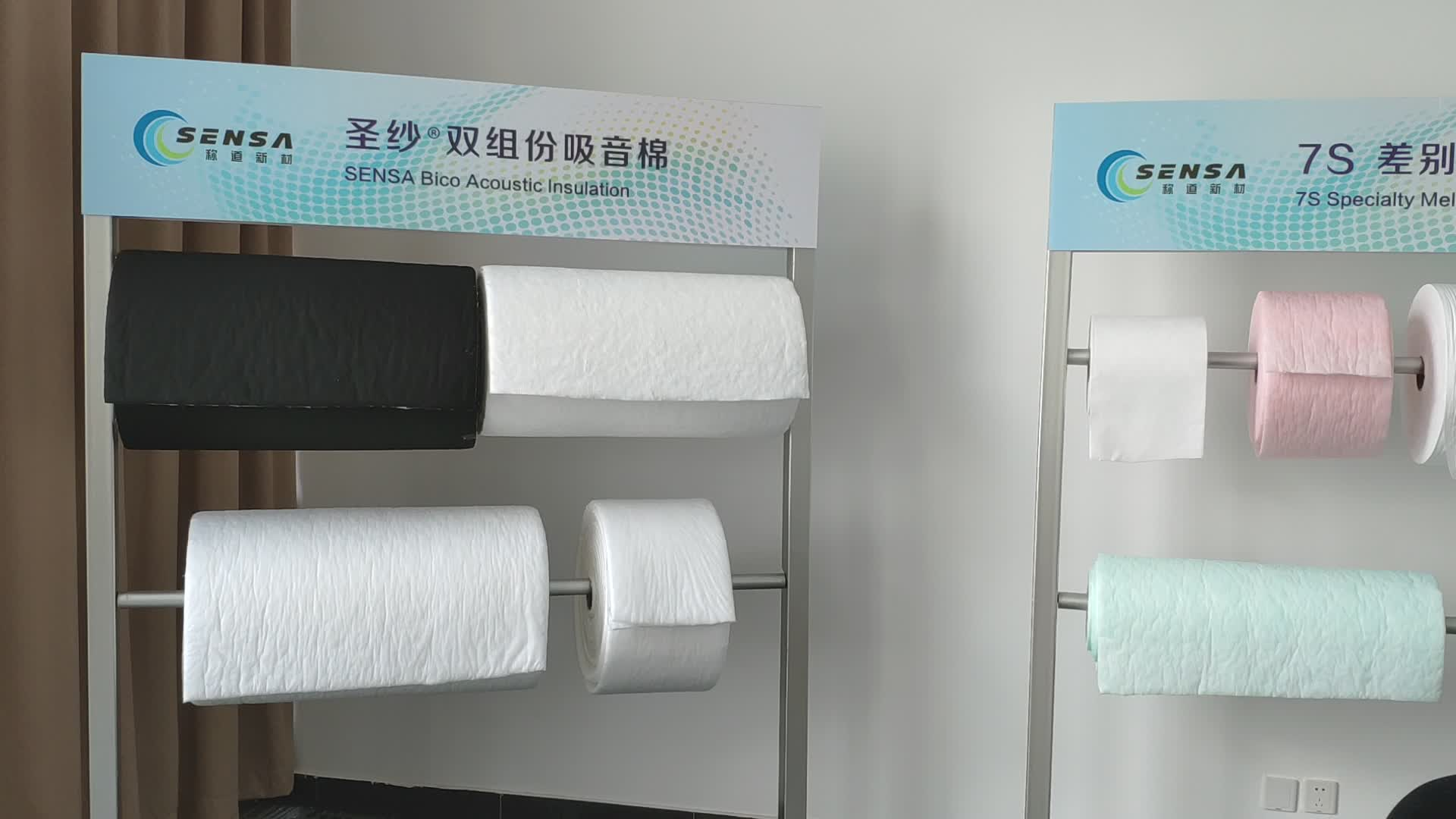 nonwoven similar with 3M thinsulate bicomponent acoustic insulation material