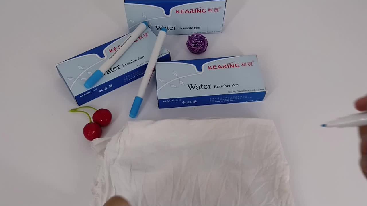 Kearing แบรนด์เย็บปักถักร้อยที่ละลายน้ำได้ปากกาเครื่องหมายสีน้ำ Erasable สำหรับผ้า Temporaroy เครื่องหมาย # WB10