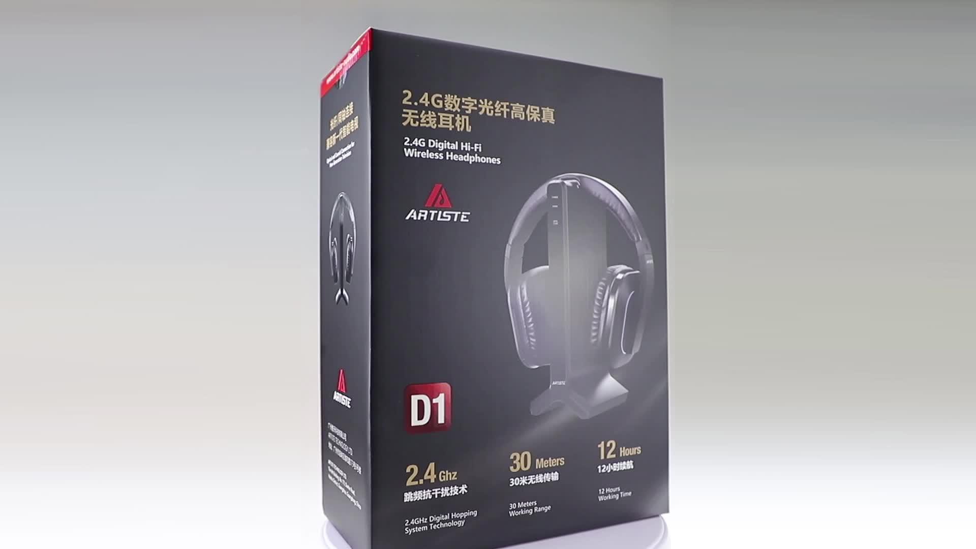 New Sound Digital Wireless Hearing Aids Headphone High Quality 2.4GHz TV Amplifier Headset
