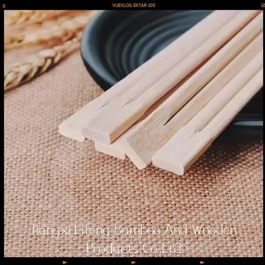 친환경 일회용 중국 맞춤 21cm 대나무 젓가락 세트 소매