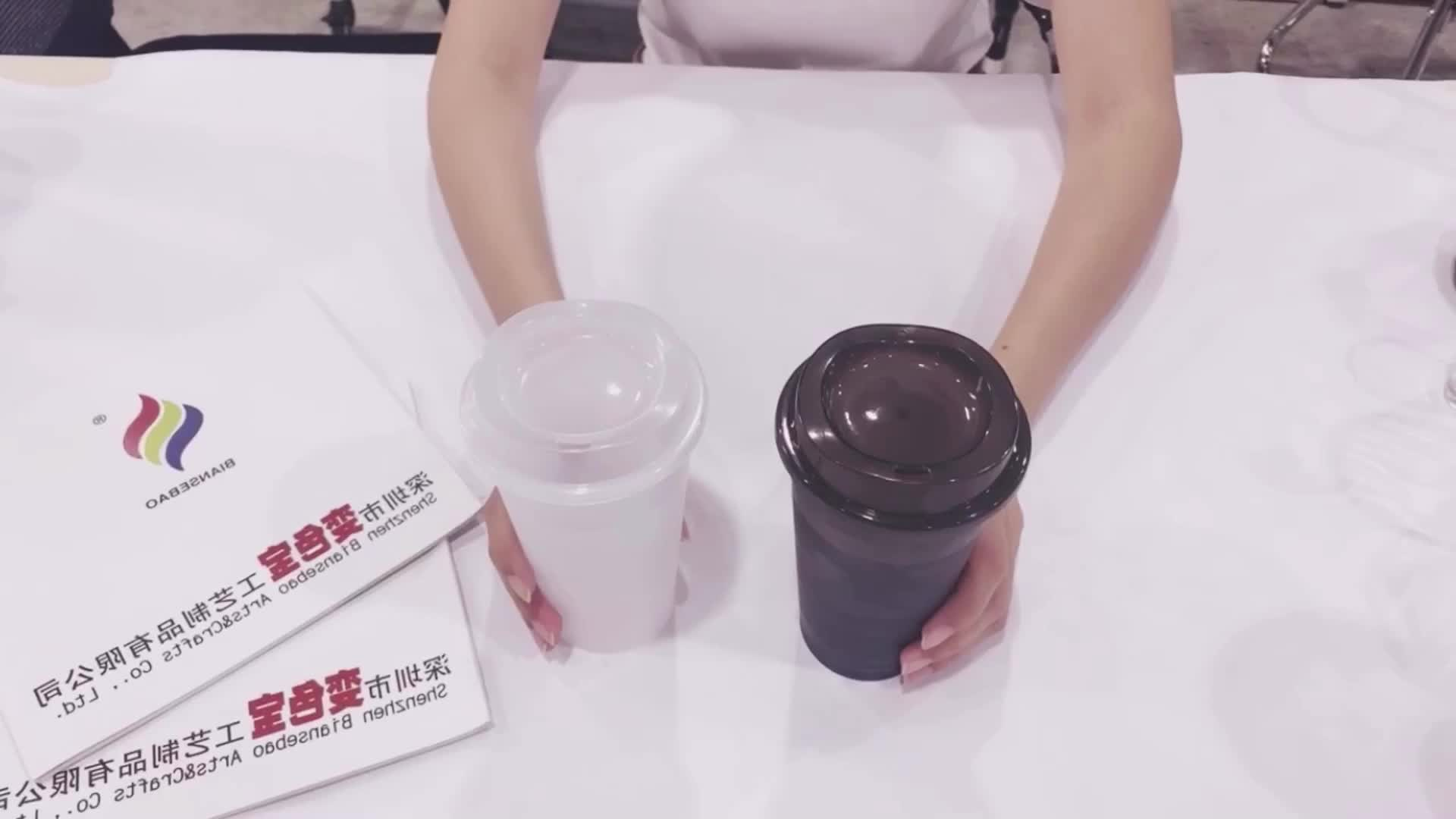 BPA FREE wholesale plastic reusable coffee cups