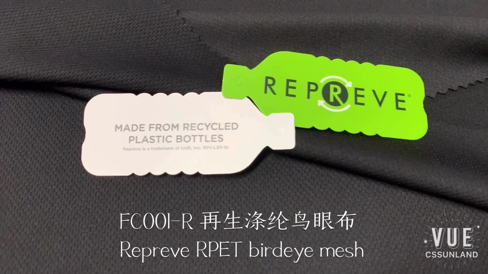 made in china white polyester birdeye mesh fabric for cycling t-shirts