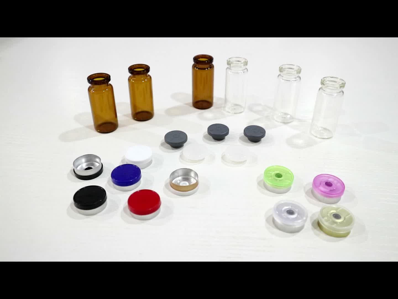 1 dramアンバー/クリア小さなガラスバイアルでアルミのプラスチックカバー