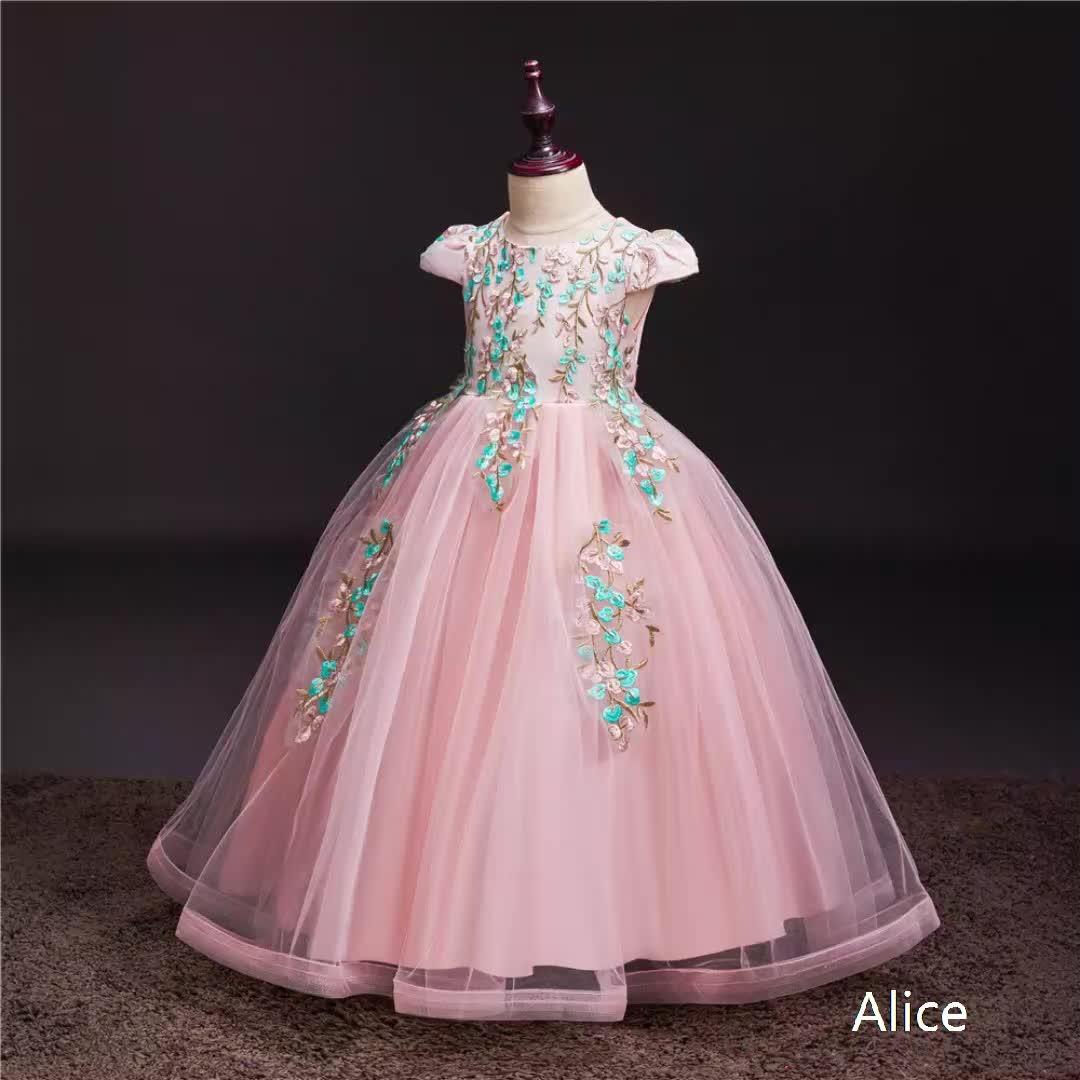 2019 ガールドレスファッションウェディングドレススーパー若いレディベビー女の子ドレス
