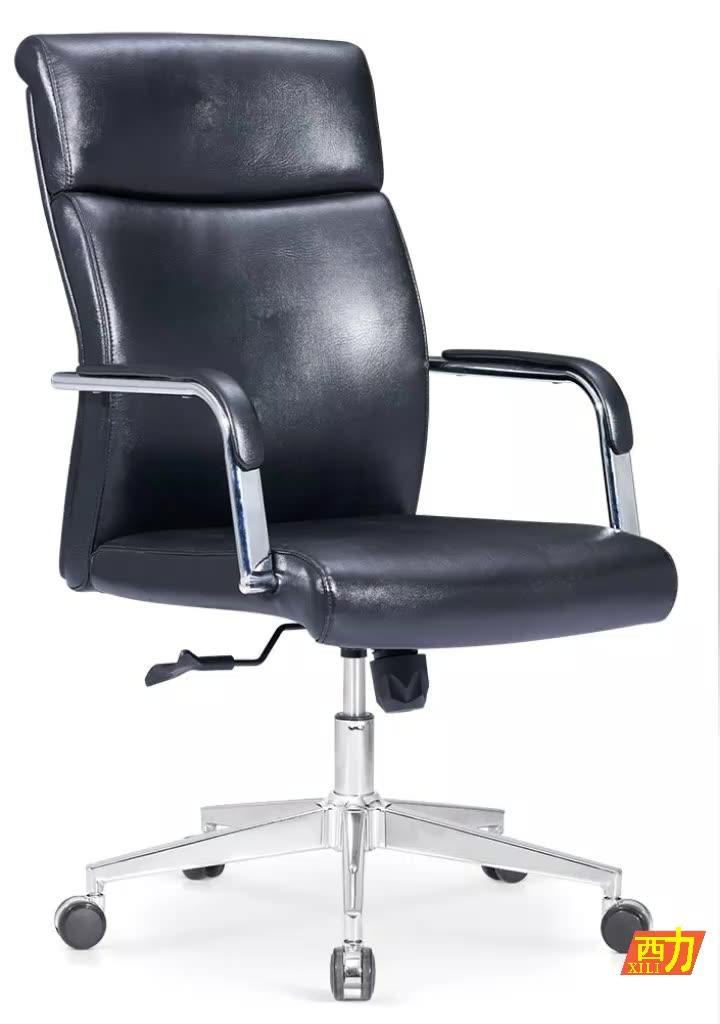 Silla de oficina, silla ejecutiva de cuero, precio barato