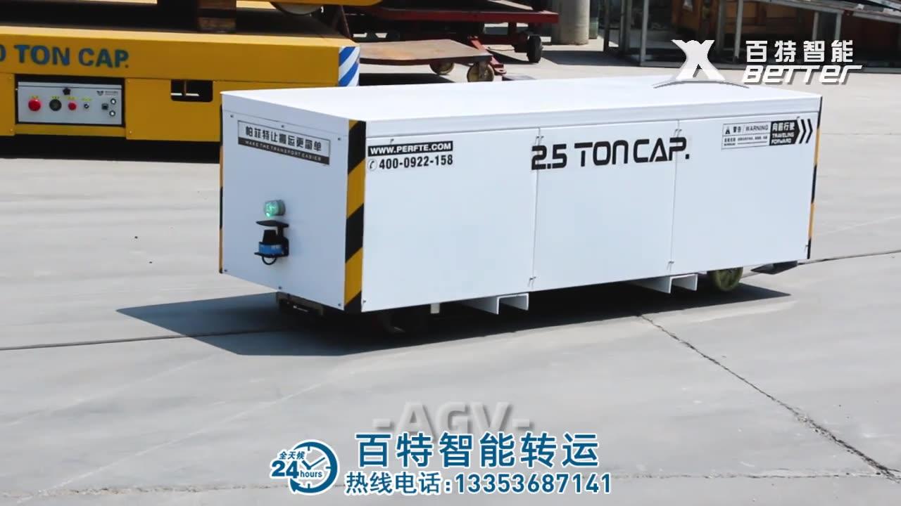 电动搬运车 四轮 智能无轨搬运车航天设备车间转运