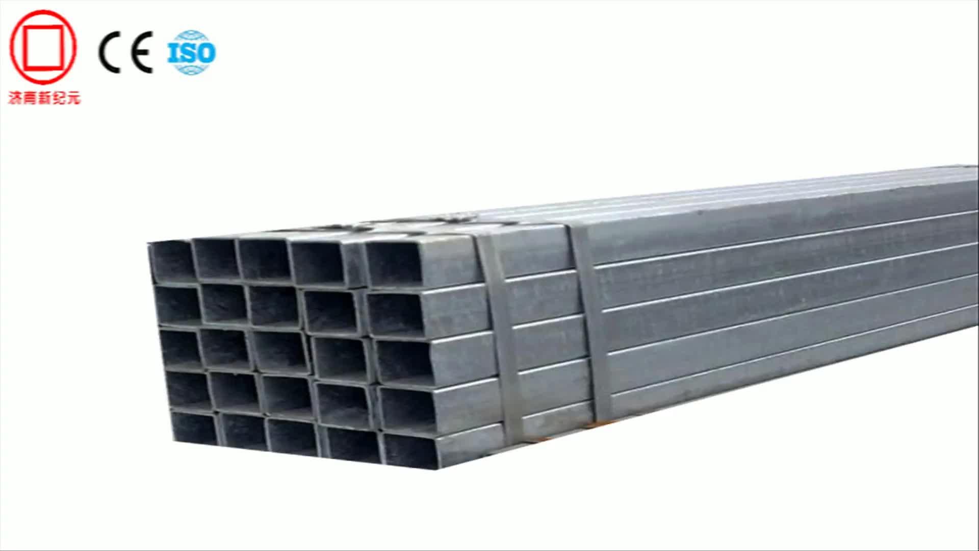 Standard square pipe large diameter galvanized steel rectangular tube on sale
