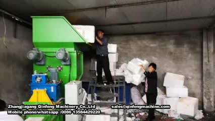 EPS densifier,EPS waste management,EPS cold compactor recycling machine