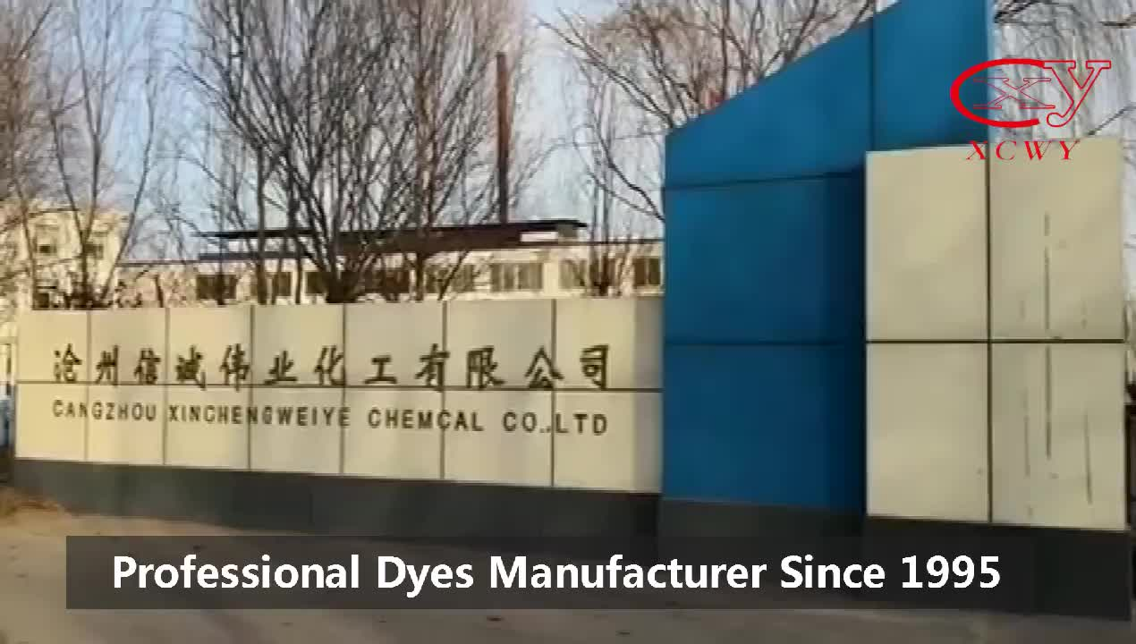 Industrial basic dyes organic powder dyes suppliers