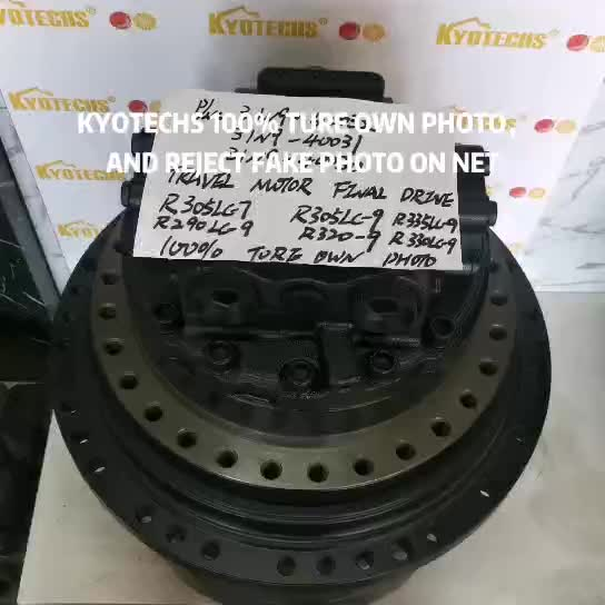 DX340LC DX340 EXCAVATOR FINAL DRIVE WITH TRAVEL MOTOR FOR K1003134 170401-00014