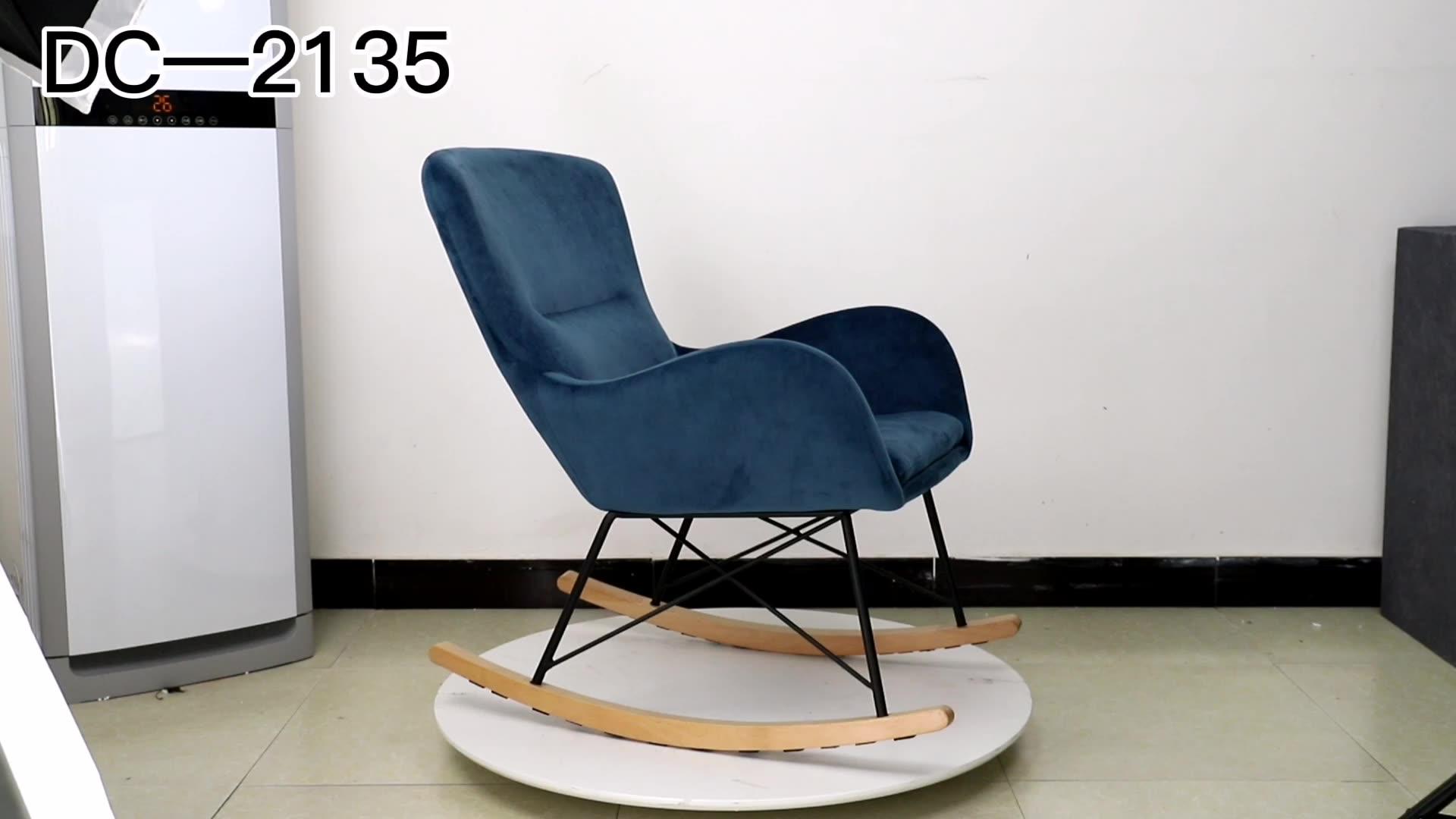 Blue Velvet Fabric Upholstered Soft Seat Beech Solid Wood Frame Rocking Chair Living Room Furniture