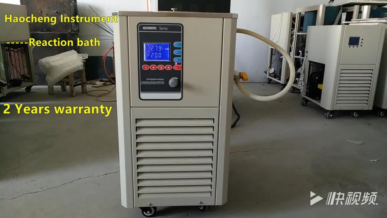 Digital Lab 5L Chemical Industrial Water Chiller For Short Path