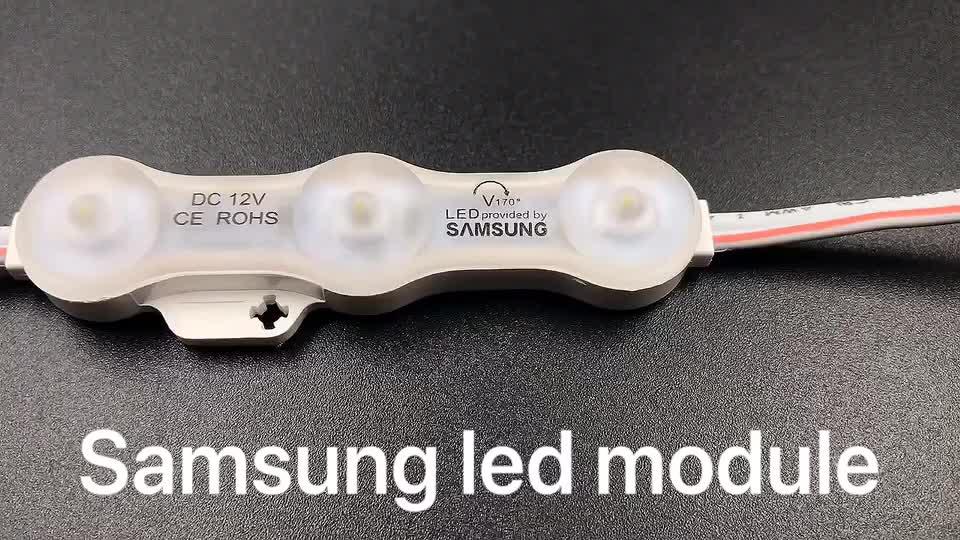 שנזן ספק 1.2W 12V IP68 6500K עמיד למים סמסונג LED מודול