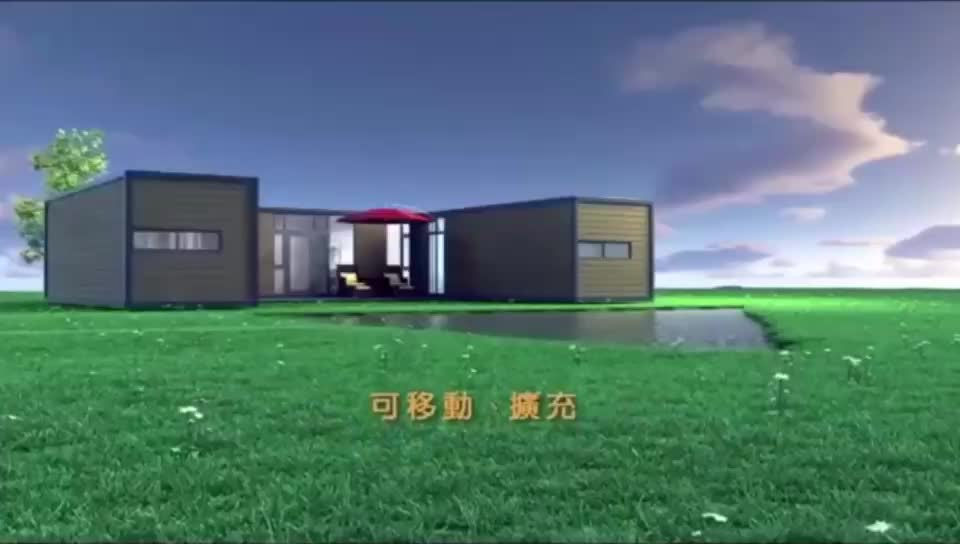2019 Newest Modern Economical low cost luxury prefab beach house