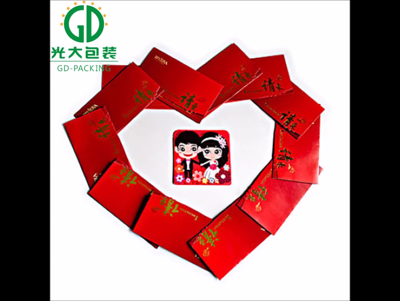 2018 Chinese Acrylic Card Invitation Wedding - Buy Butterfly Wedding ...
