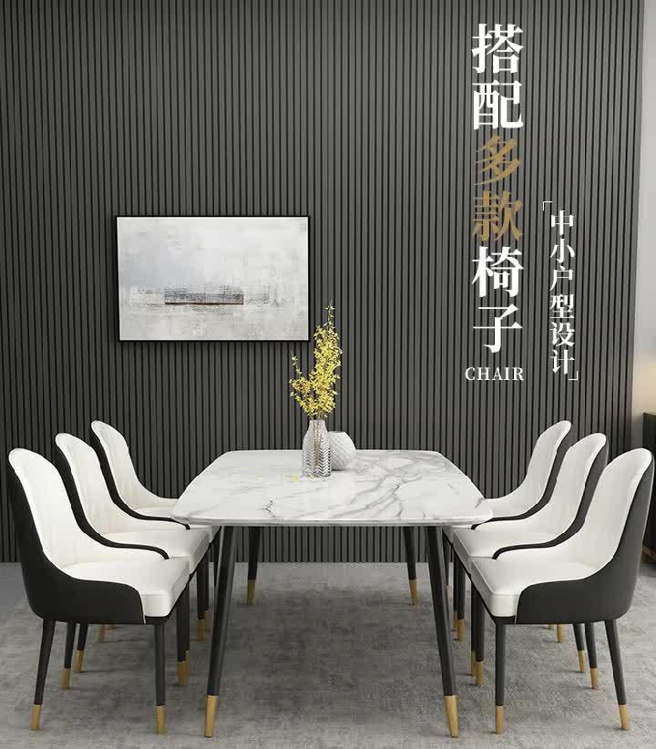 Nordic marmor esstisch und stuhl set hause licht luxus eisen esstisch kleine wohnung multi-person esstisch