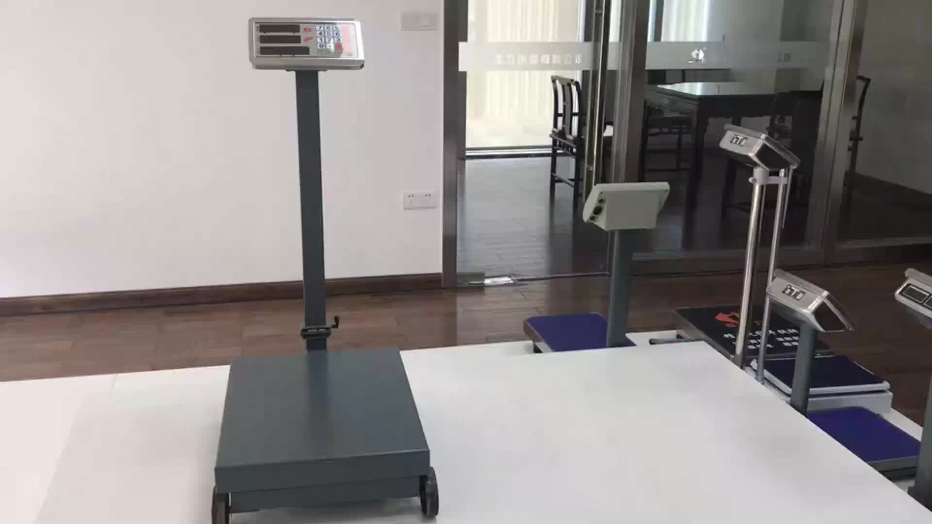 electronic digital commercial platform weighing scale