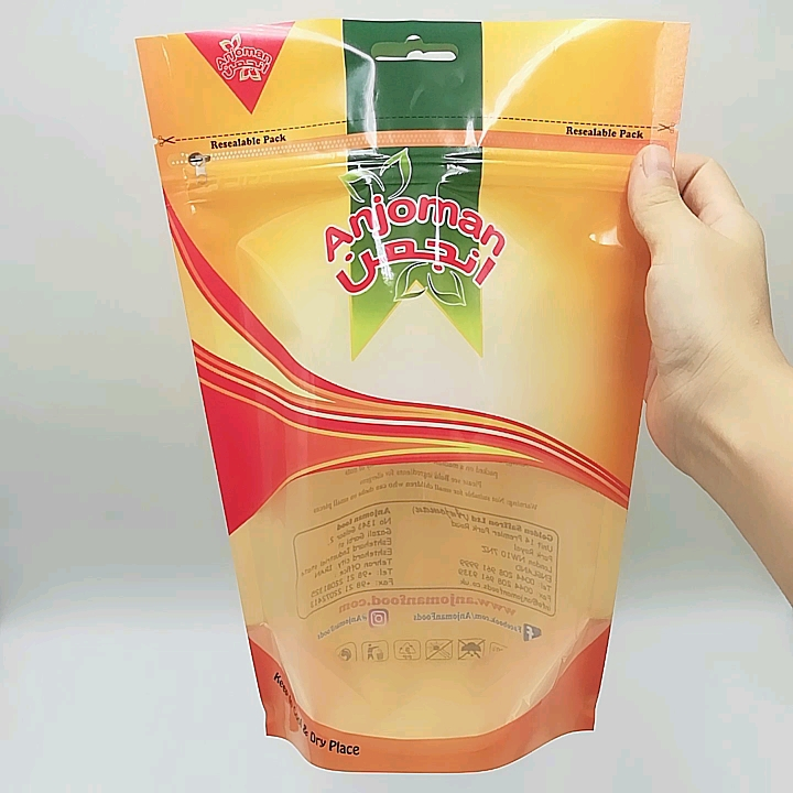Custom Printed Stand Up Bags For Cat Food