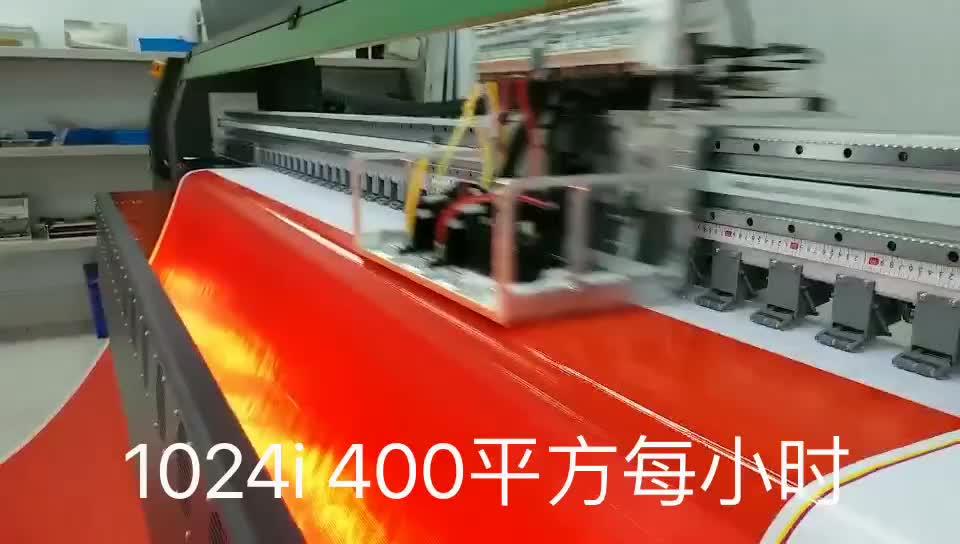 Ad alta velocità della stampante solvente con Konica 1024i testina di stampa