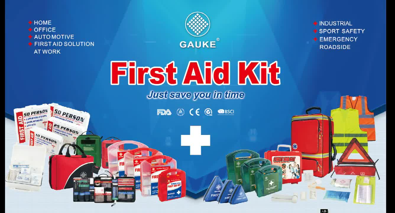 Compact Sports Safety First Aid Kit for Sport, Hiking, Survival, Camping, Boat, Traveling - Small and Lightweight First Aid Bag