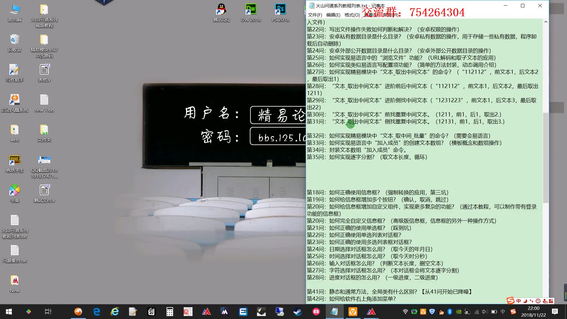 """031问:""""文本_取出中间文本""""倒找重复中间文本"""