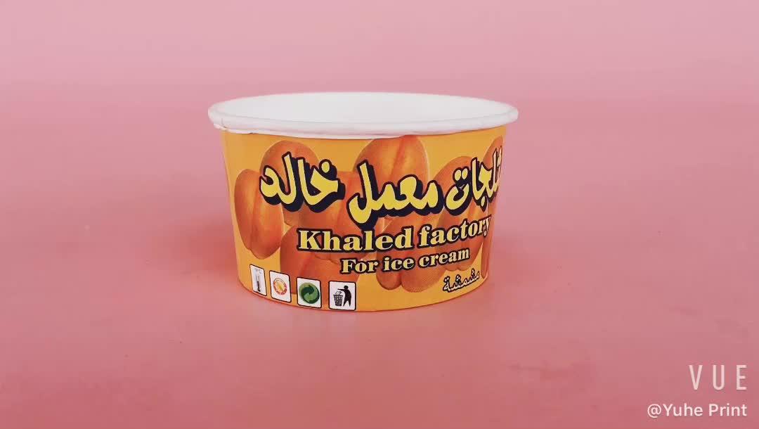 8 once di stampa personalizzata usa e getta gelato frozen yogurt tazza di carta