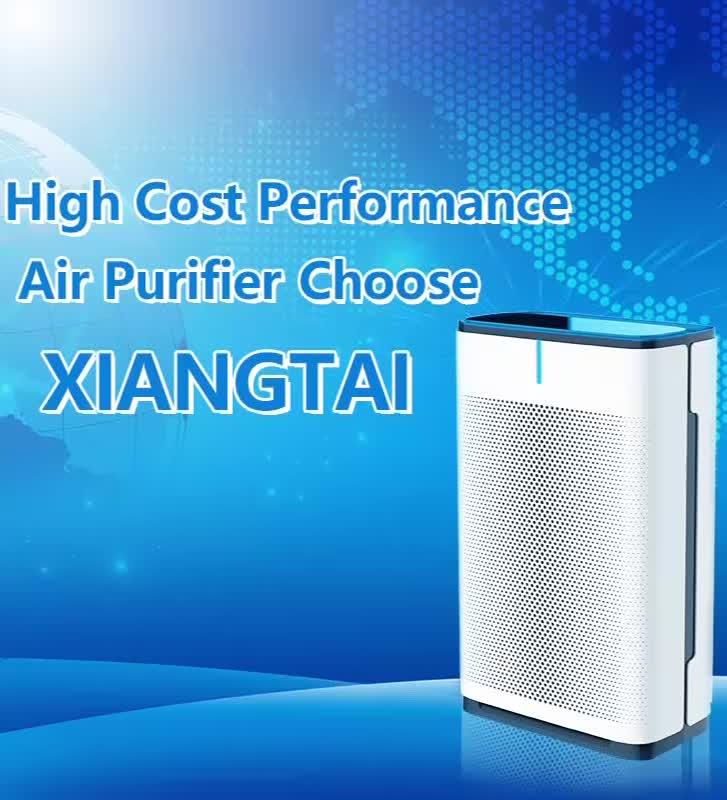 สมาร์ทเครื่องฟอกอากาศในครัวเรือนพร้อม H13 HEPA Filter กรองอากาศ TUYA APP WiFi