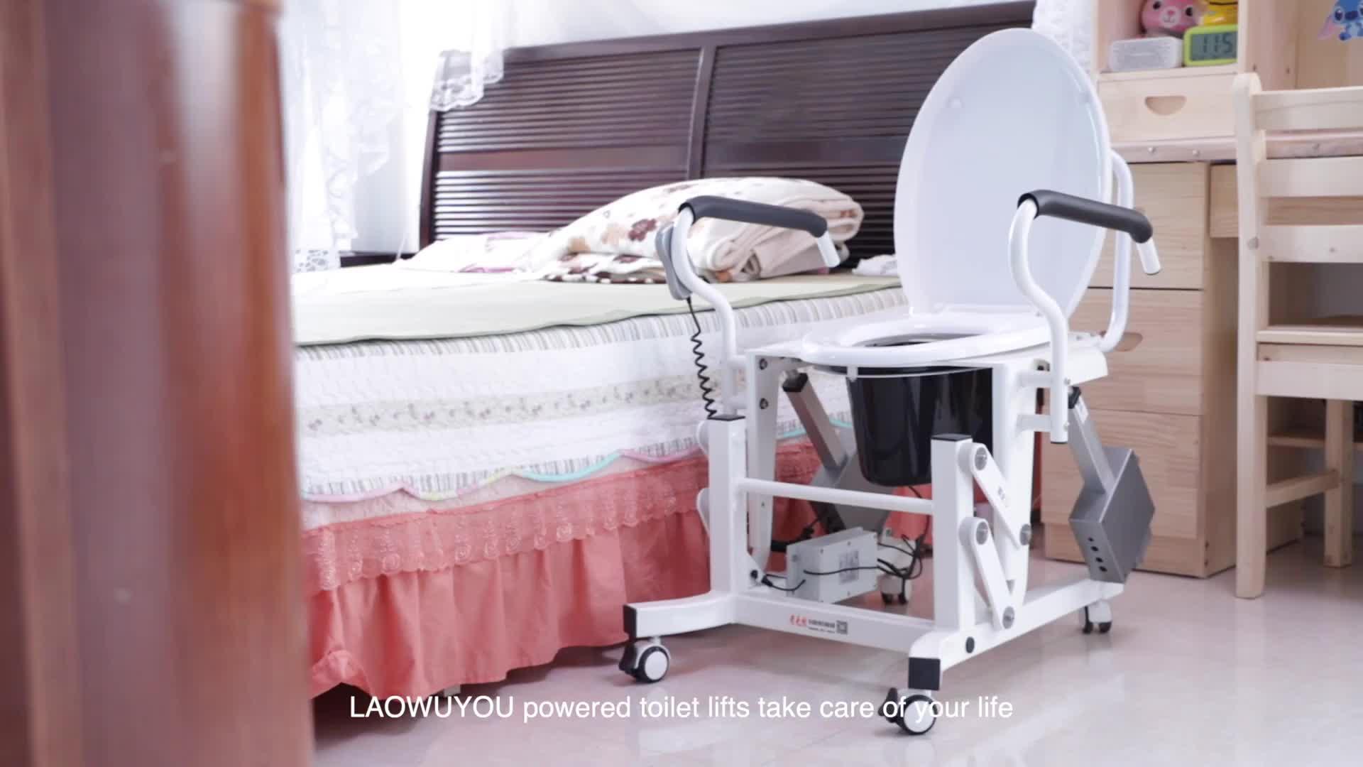 संचालित शौचालय सीट उठने बुजुर्ग और गर्भवती महिलाओं चल शौचालय के लिए लिफ्टों