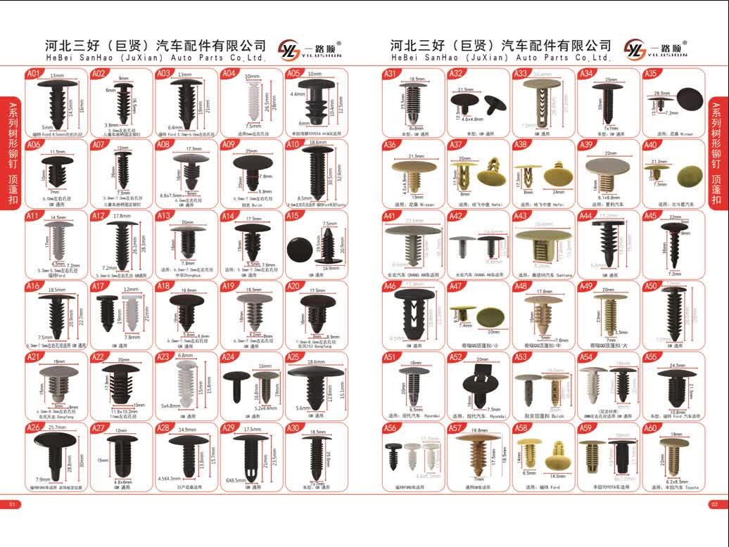 Grandes grampos de plástico auto peças de reposição fabricados na china