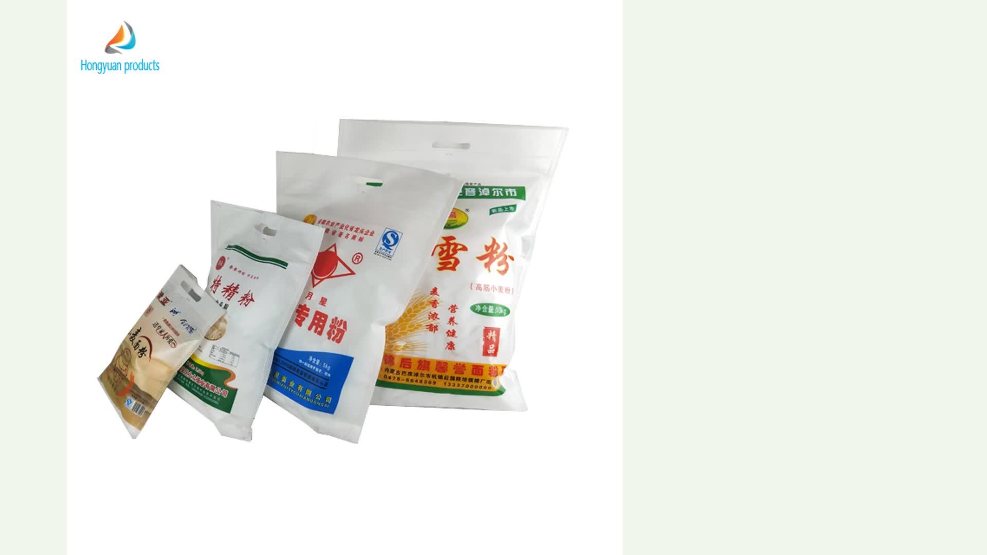 10 kg 2.5 kg 5 kg गैर-बुना आटा बैग निर्माताओं और फैक्टरी
