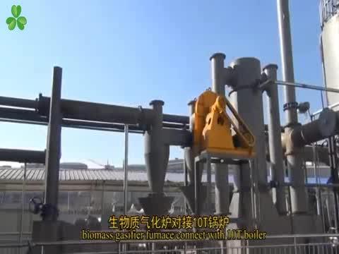 2019 Biomassa gasificatore biomassa gassificazione forno di cocco paglia gassificazione