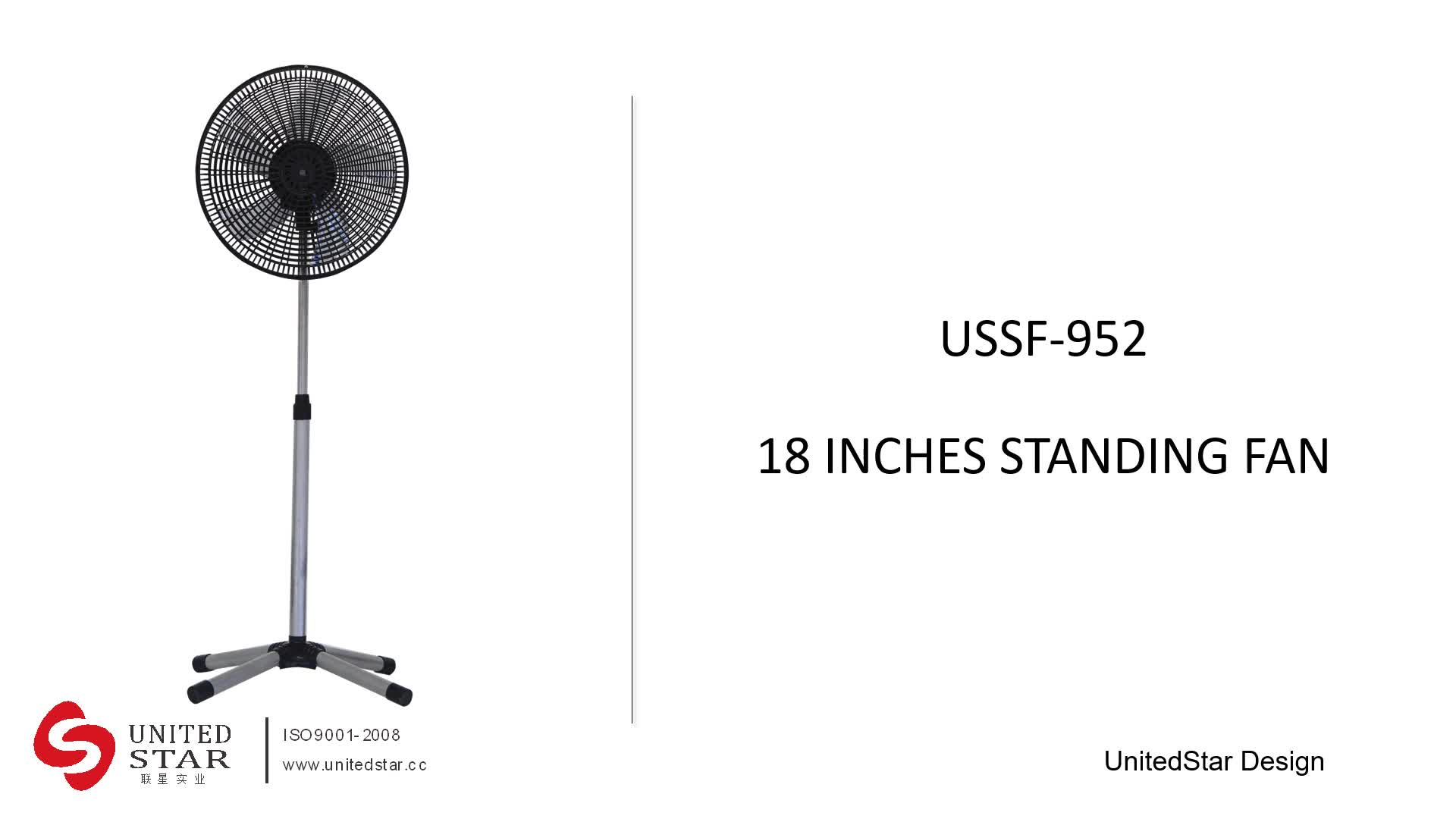 2018 best selling 16 inch industrial electric standing fan with plastic blades