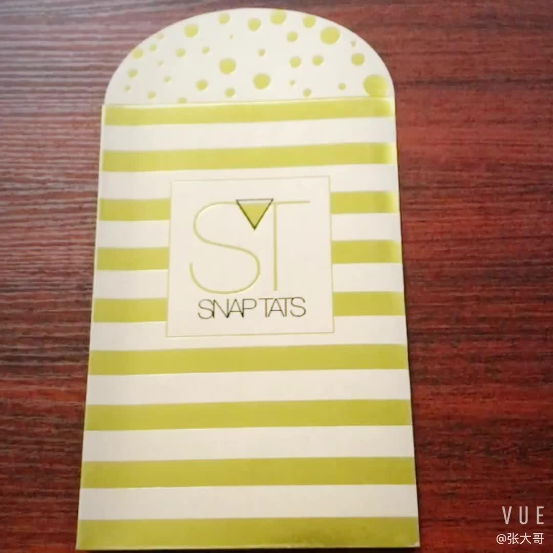Kundenspezifischer preiswerter Umschlag für Hochzeitseinladung glänzender innerer Hochzeitseinladungsumschlag